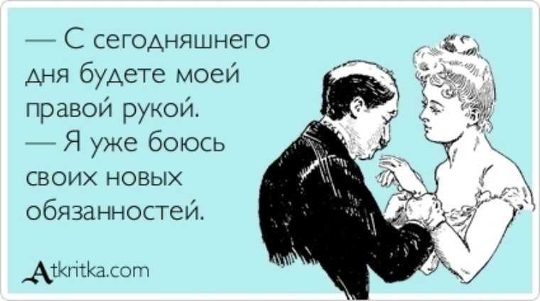 Анекдот: Жена спрашивает у мужа: — Дорогой, а зачем в…