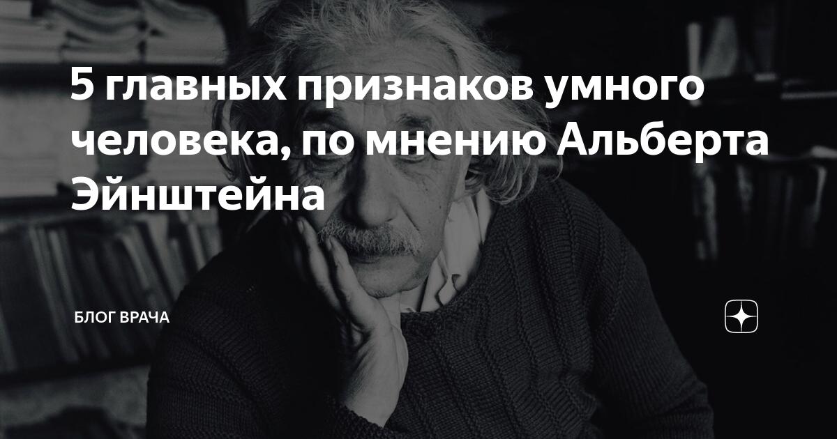 8 проблем, с которыми обычно сталкиваются только умные люди | brodude.ru