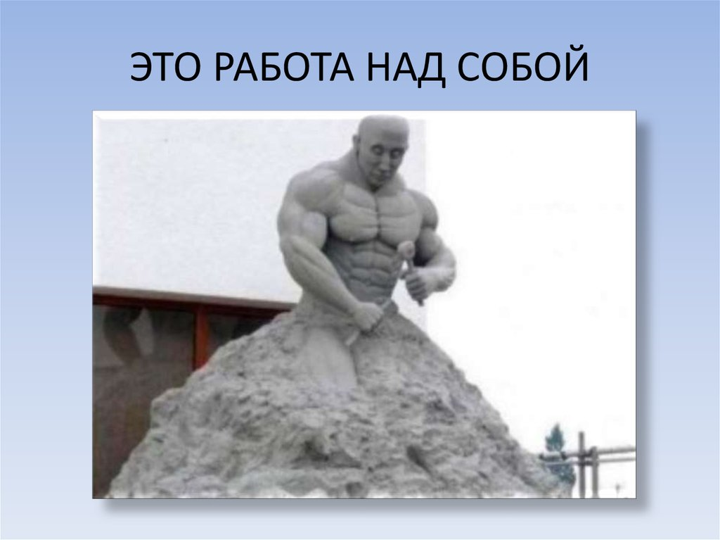 Астеник - это... понятие и определение :: syl.ru
