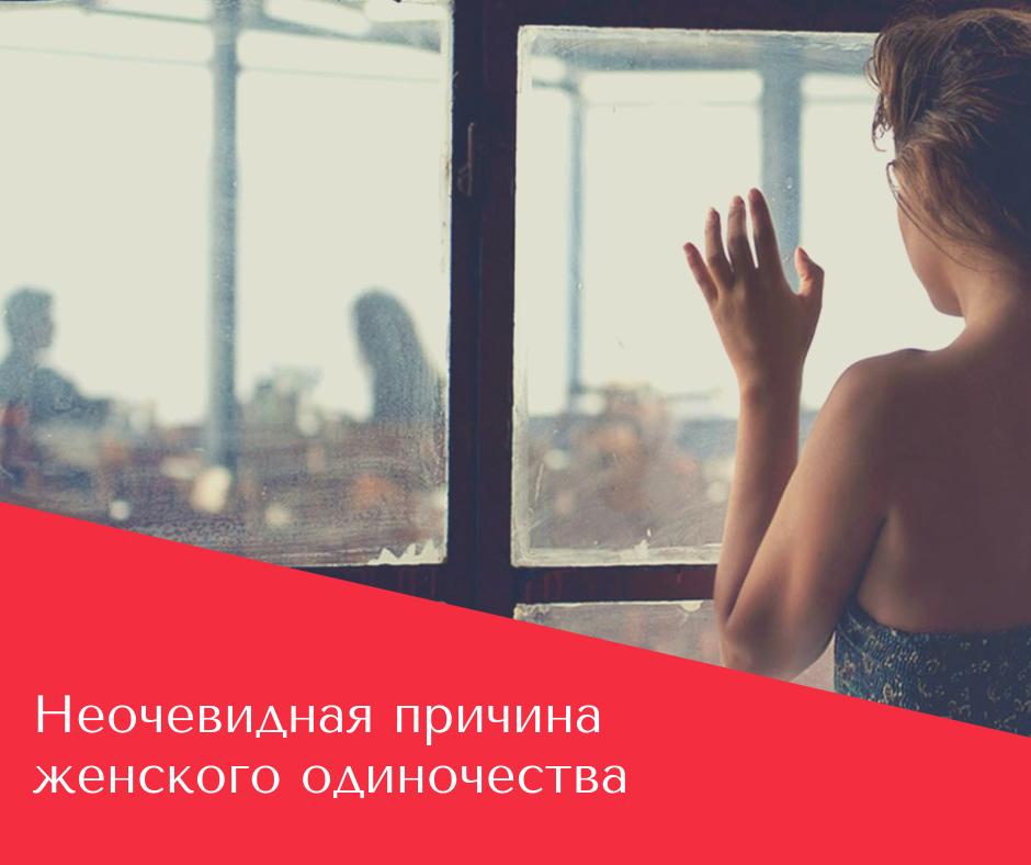 Чувство одиночества: все о типах и способах преодоления состояния одиночества   психологические тренинги и курсы он-лайн. системно-векторная психология   юрий бурлан