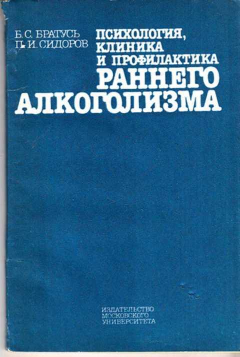4.бессознательное и сознательное. философия
