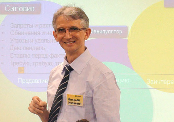Школа лидерства и саморазвития. school leadership