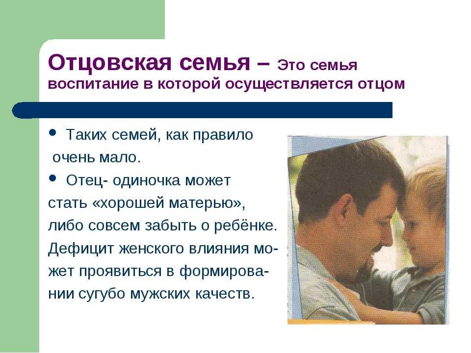 Воспитание ребенка 5 лет: психология воспитания