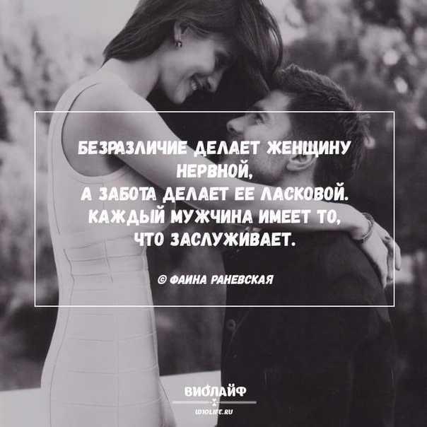 Принять в себе мужское и женское | обретение силы любви