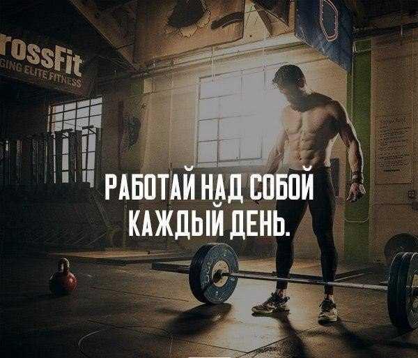 Астенический тип телосложения: признаки, правильное питание и тренировки