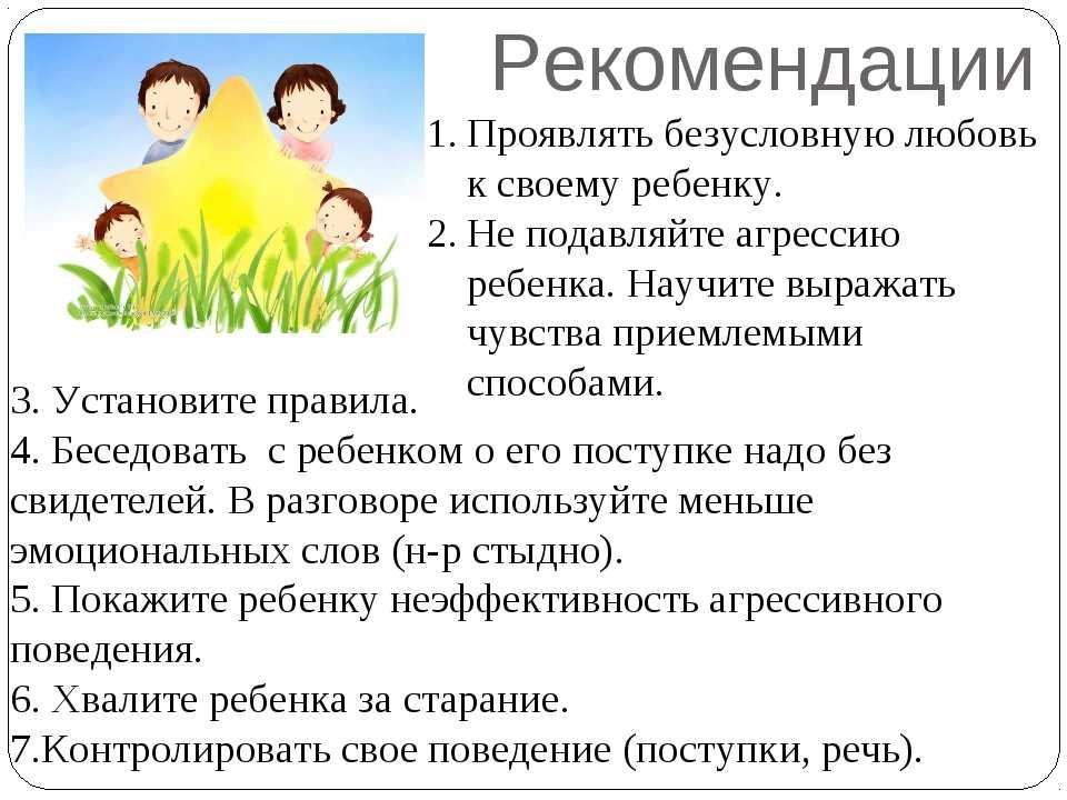 Читать книгу как рассказать ребенку об опасностях александра толмачёва : онлайн чтение - страница 1
