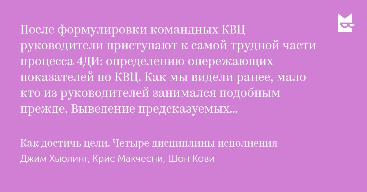 Якобсон р. язык и бессознательное - n1.doc