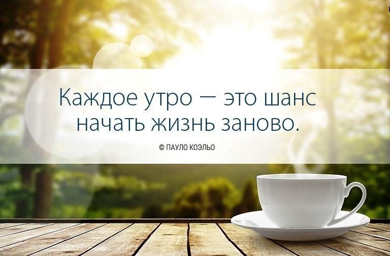 Доброе утро понедельника и удачной недели мегапозитив