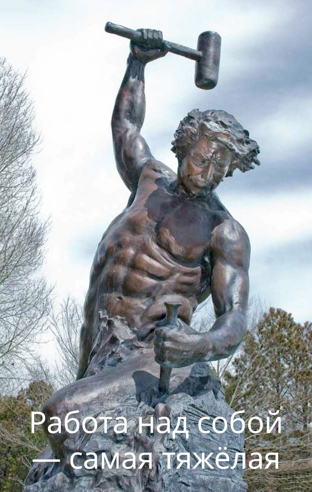 Астеник - это тип личности или телосложения? характеристика астеника - psychbook.ru