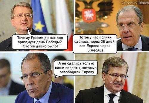 ?? в каких странах любят русских - экспресс газета