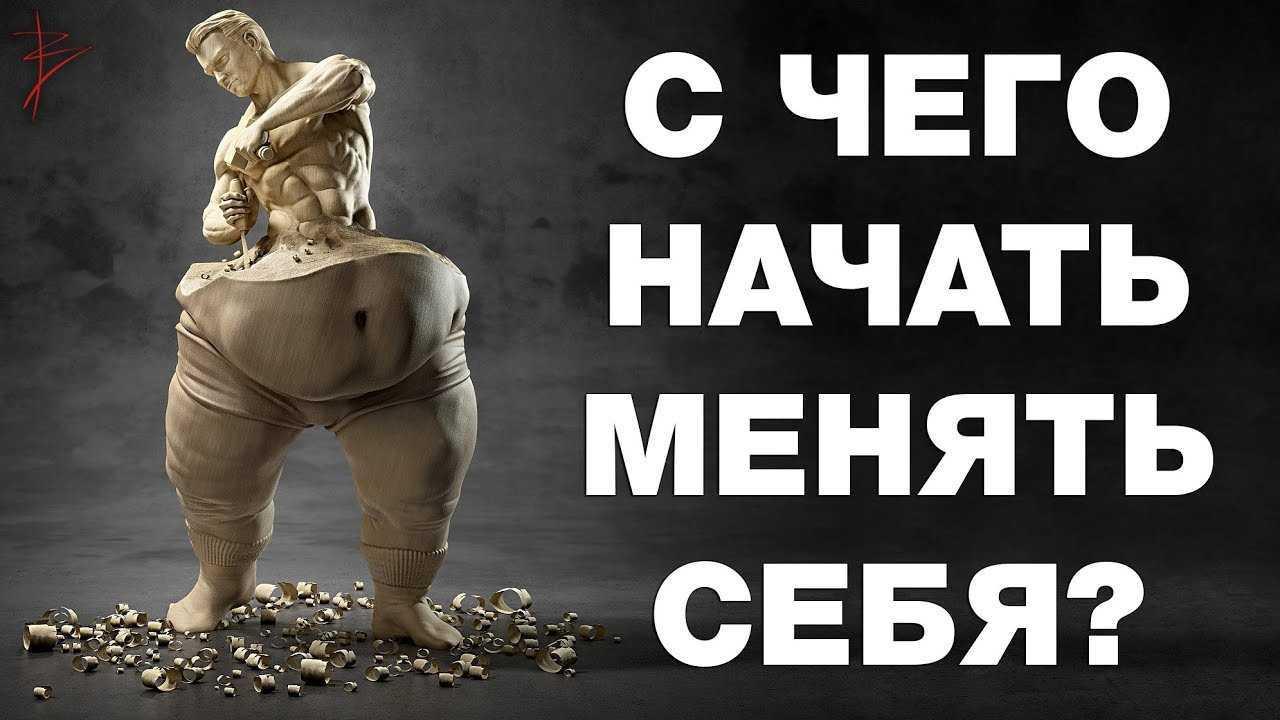 Как прокачаться астенику: тренировка от анны стародубцевой (фото) :: тренировки ::  «живи!