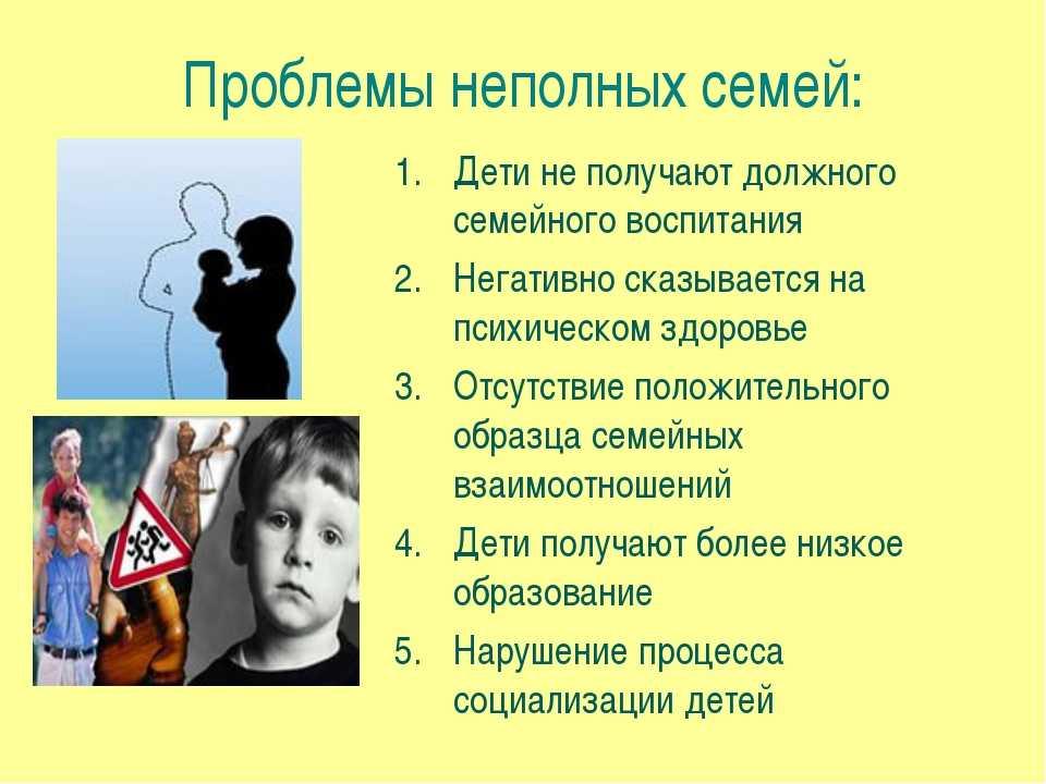 Как правильно проводить воспитание ребенка 5 лет?