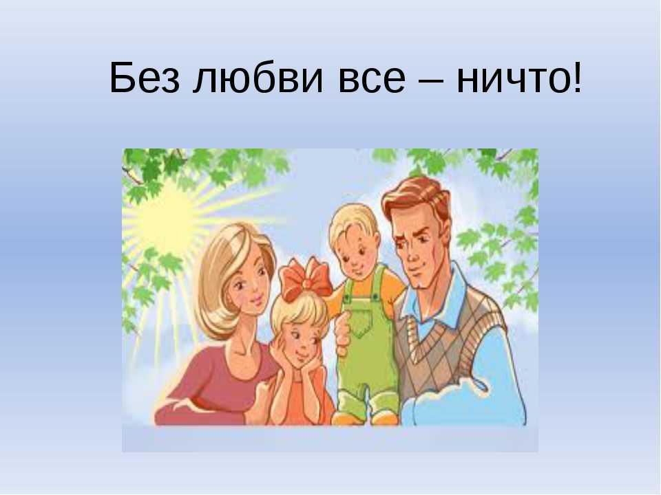 https://psy-files.ru/wp-content/uploads/b/f/d/bfdaf791015f7bee24be13f10f74a902.jpg