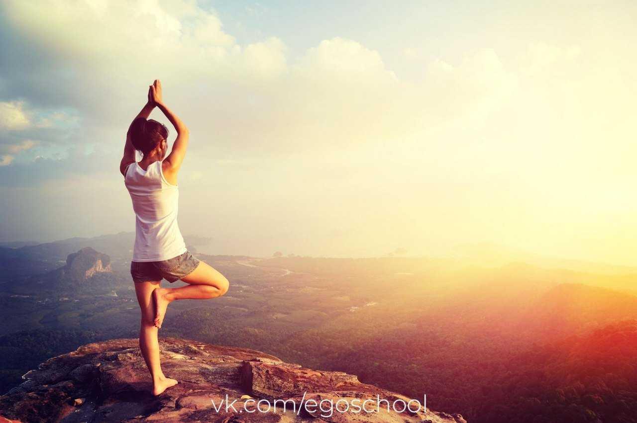 Саморазвитие и самосовершенствование: с чего начать, личностный рост, работа над собой