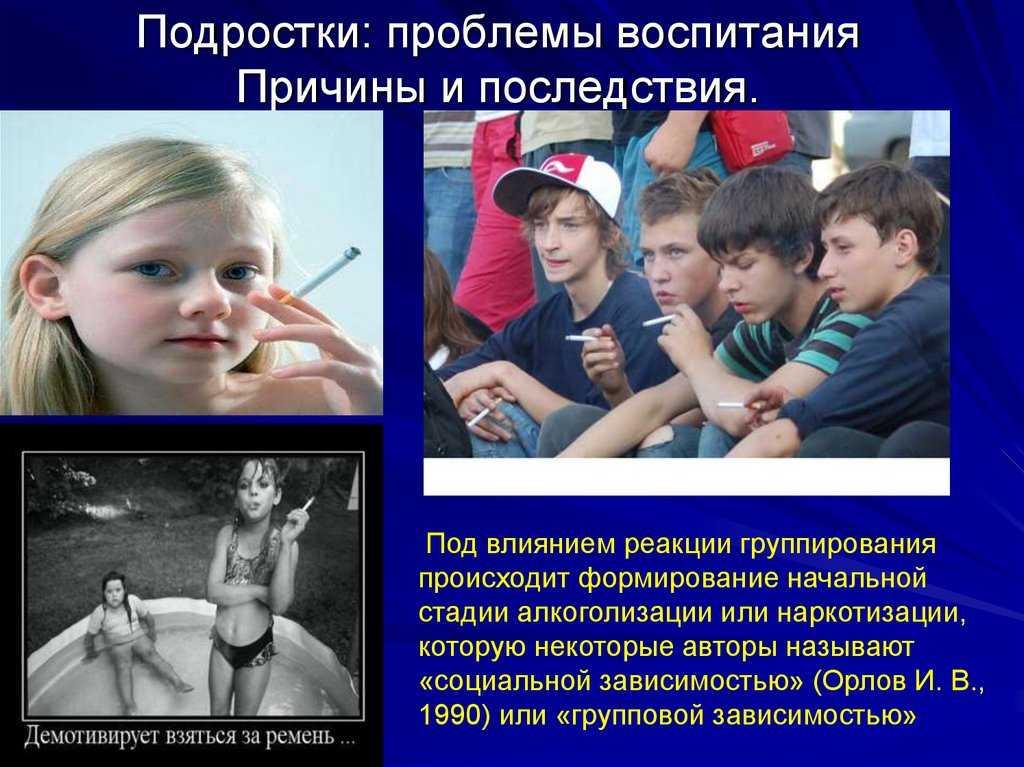 Как правильно воспитывать ребенка сложно ответить однозначно, ведь не существует идеальной стратегии воспитания будущего поколения Все малыши обладают индивидуальностью