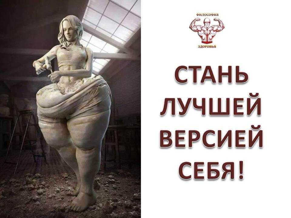 Астеническое телосложение у женщин и мужчин, фото