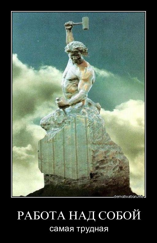 Как жить астенику