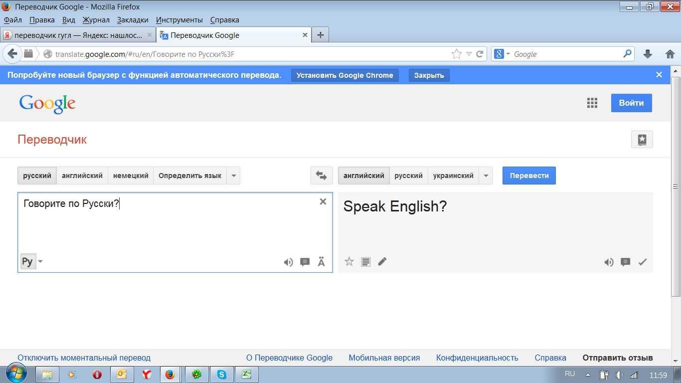 удаленная работа перевод текстов с немецкого