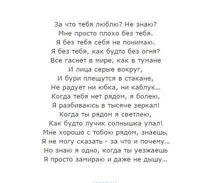Как признаться в любви парню? лучшие идеи!   wmj.ru